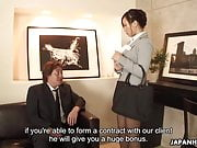 Ayumi Wakaba is the main business asset of the company